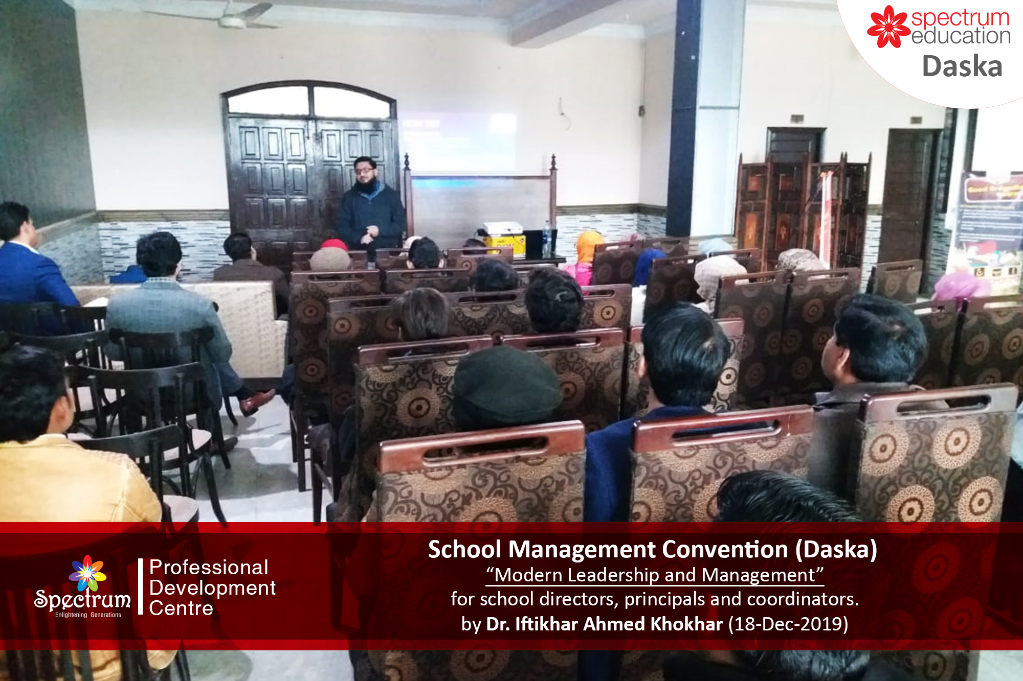 Spectrum Professional Development Center (Daska)