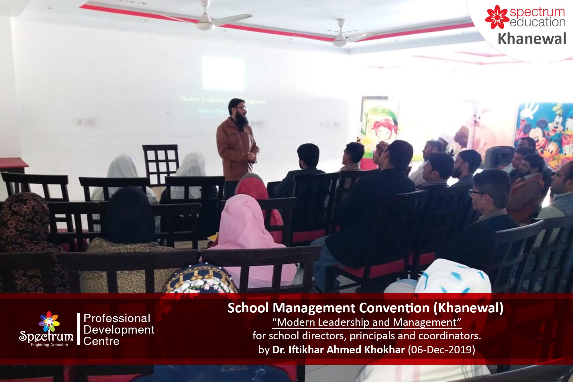 Spectrum Professional Development Center (Khanewal)