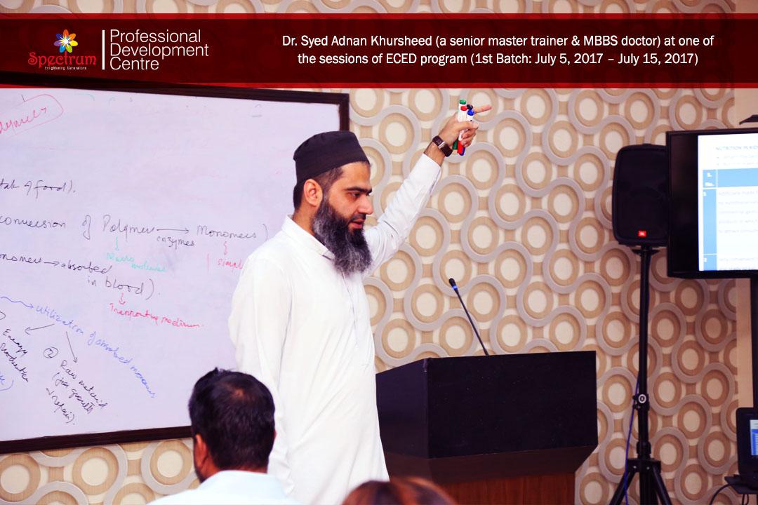 adnan syed 2017
