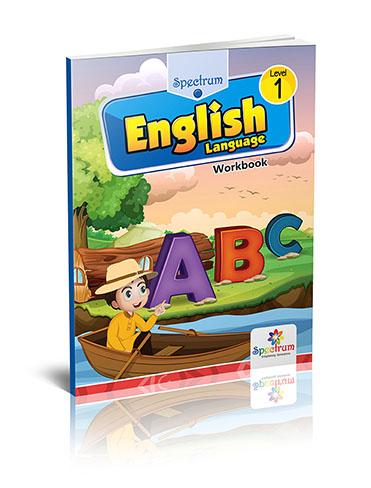 Spectrum English Language Workbook (Level 1)