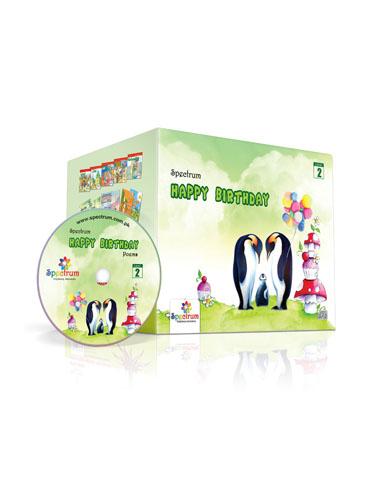 Happy Birthday Book & CD