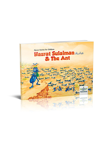 Hazrat Sulaiman علیہ السلام & The Ant