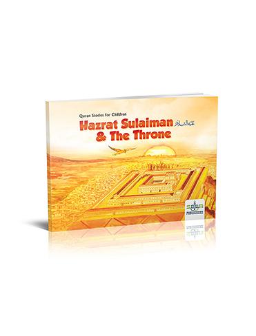 Hazrat Sulaiman علیہ السلام & The Throne