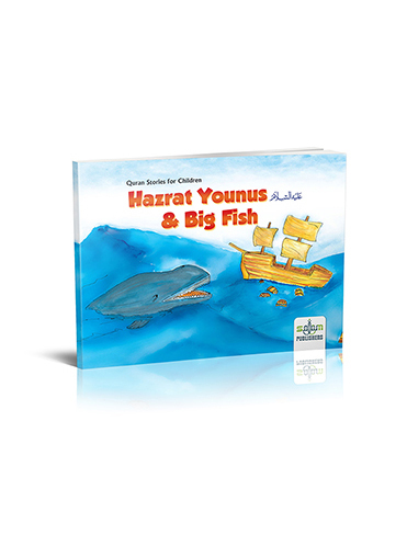 Hazrat Younus علیہ السلام  & Big Fish