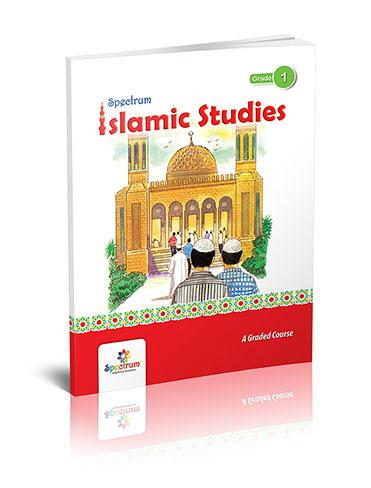Islamic Studies Grade 1