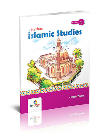 Islamic studies Grade 5