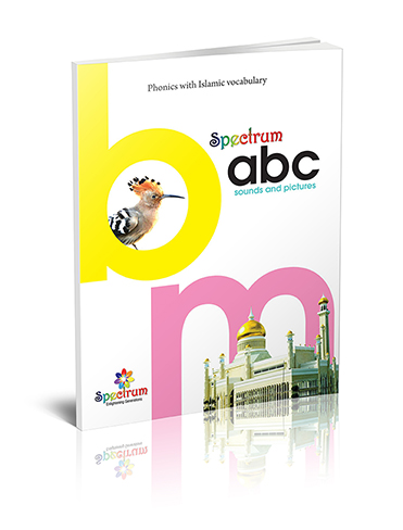 Spectrum abc sounds and pictures (Beginner)