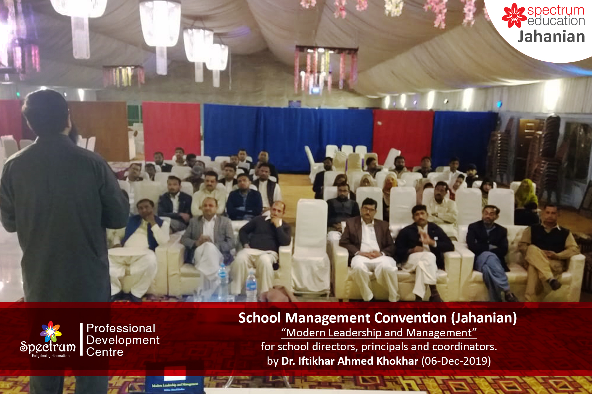 Spectrum Professional Development Center (Jahanian)