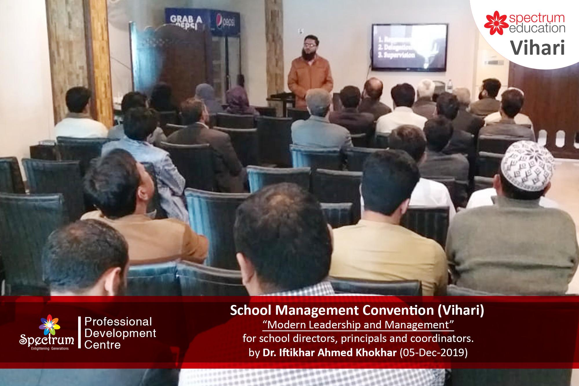 Spectrum Professional Development Center (Vihari)