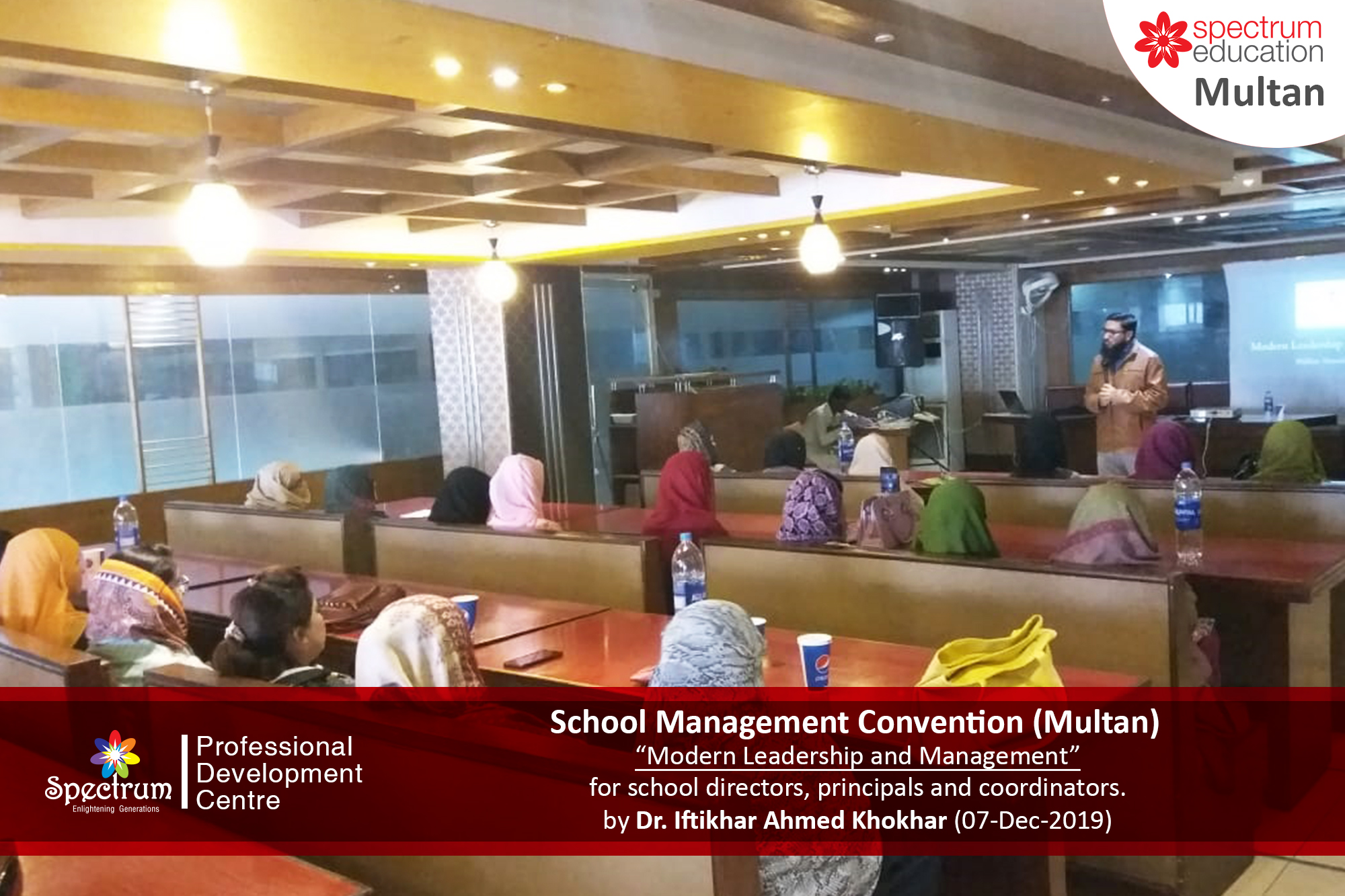 Spectrum Development Center (Multan)