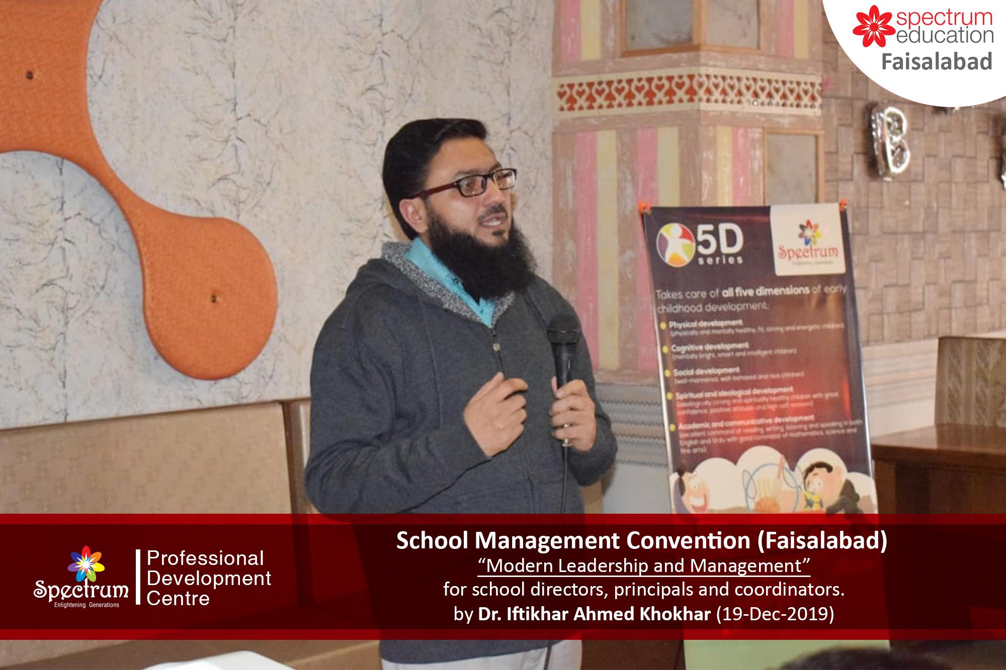 Spectrum Professional Development Center (Faisalabad)