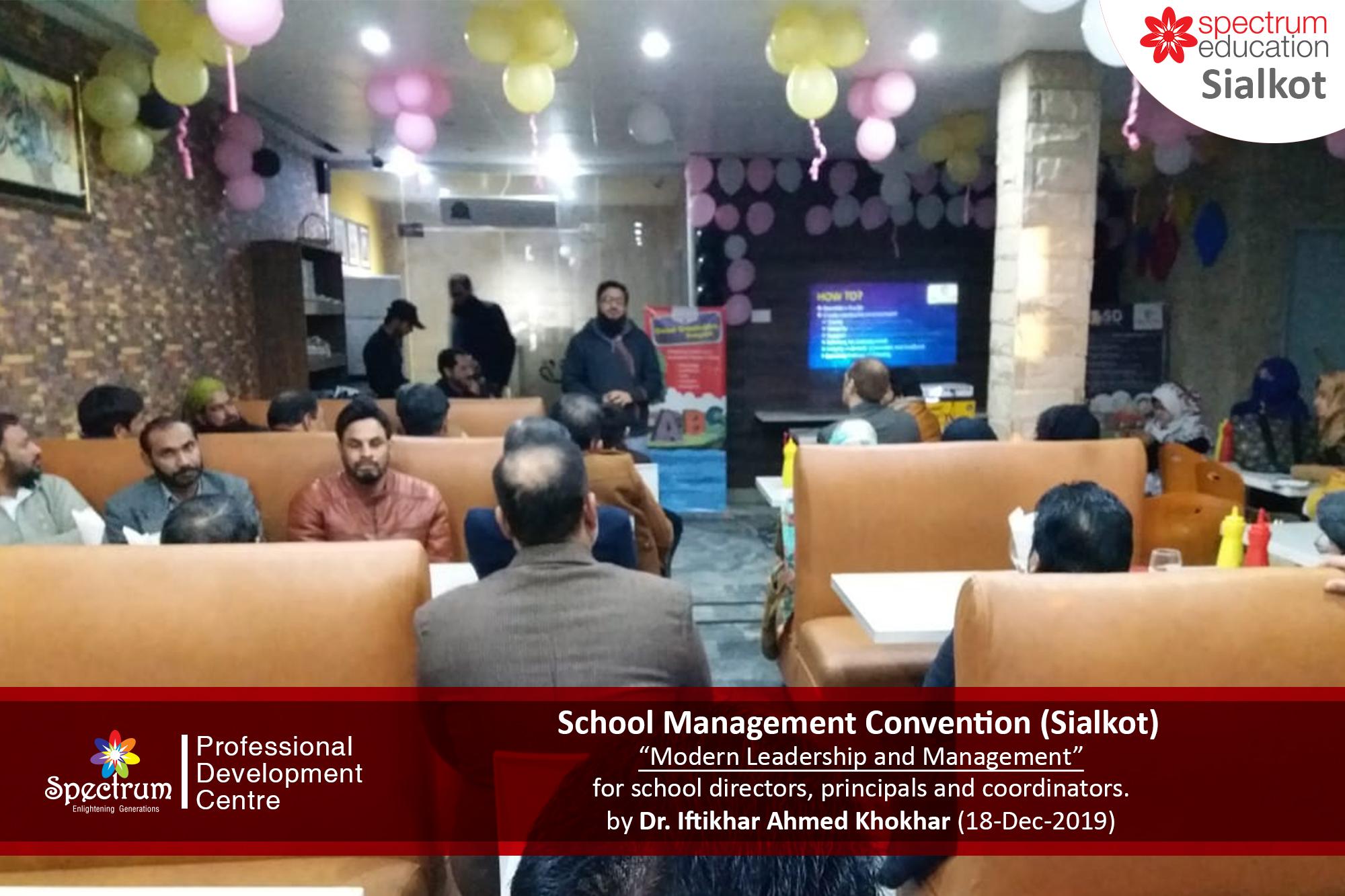 Spectrum Professional Development Center (Sialkot)