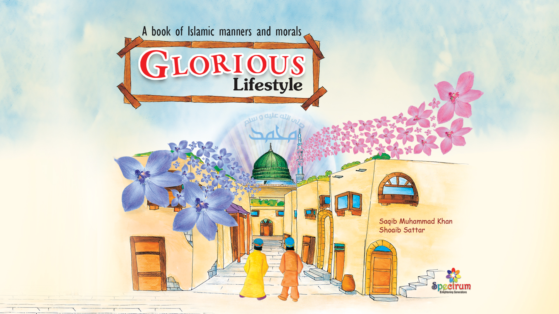 Glorious Lifestyle Book promotional Video