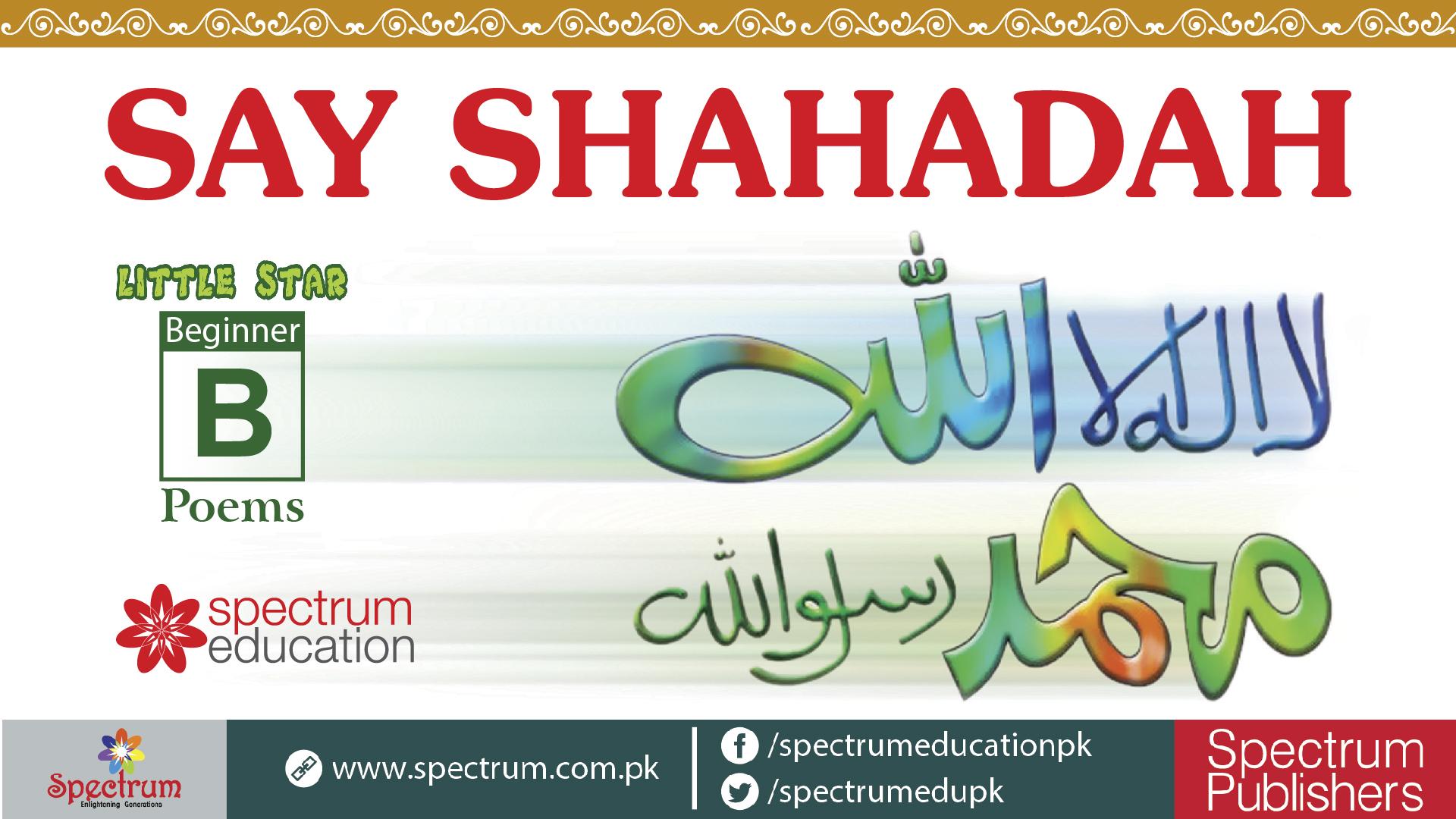 Say Shahadah