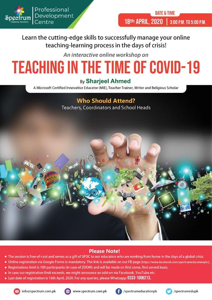 Free Online Workshop for Teachers, Coordinators